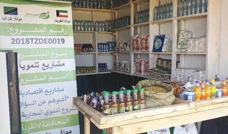 Directaid مشاريع التنمية Keep them from Destitution-7 11