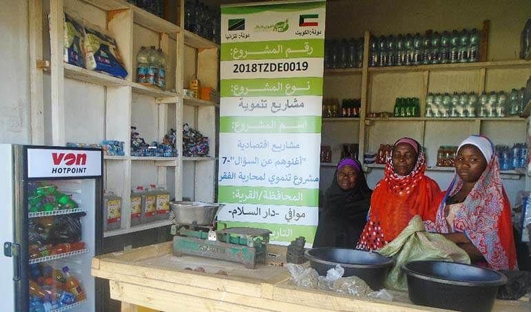 Directaid مشاريع التنمية Keep them from Destitution-7 12