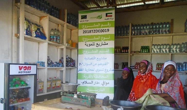 Directaid مشاريع التنمية Keep them from Destitution-7 13