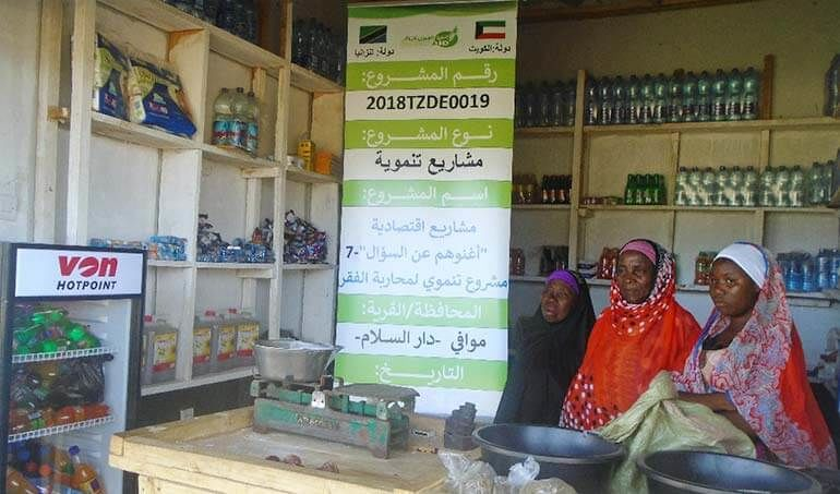 Directaid مشاريع التنمية Keep them from Destitution-7 14
