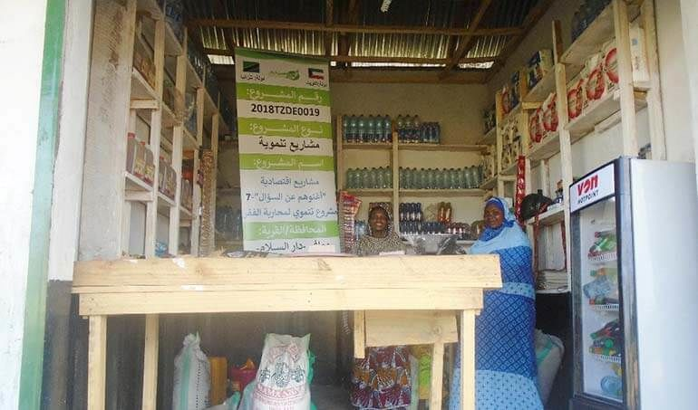 Directaid مشاريع التنمية Keep them from Destitution-7 1