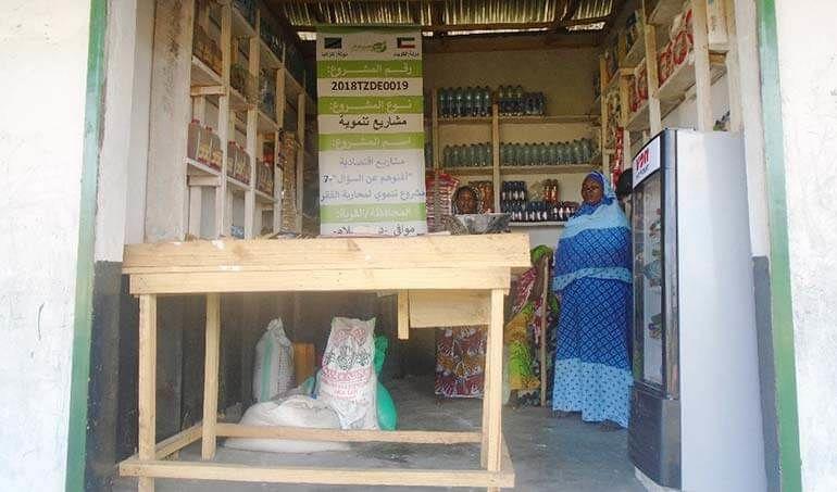Directaid مشاريع التنمية Keep them from Destitution-7 3