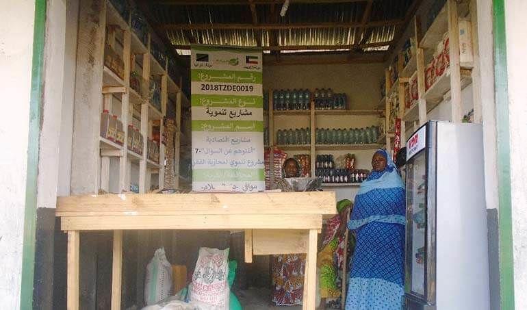 Directaid مشاريع التنمية Keep them from Destitution-7 4