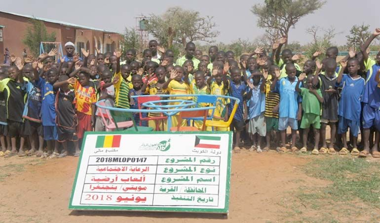 Directaid  Playgrounds for Mali Orphans 1