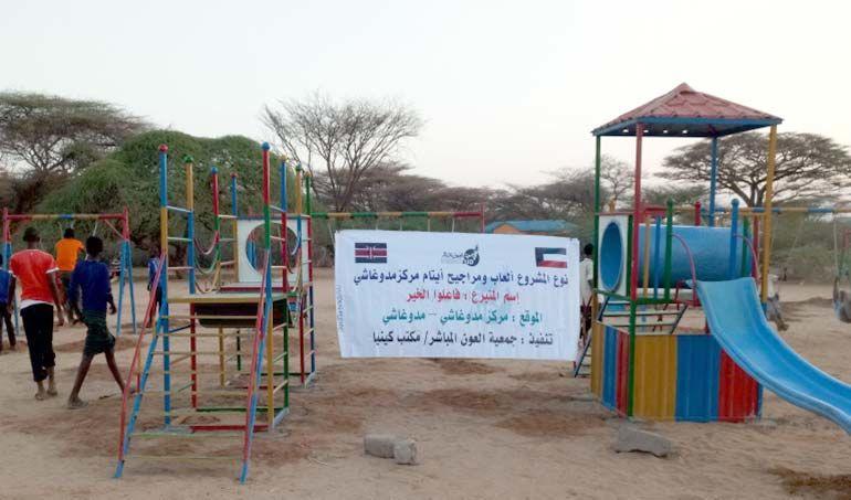 Directaid development Playgrounds for Mdogache Orphans 4