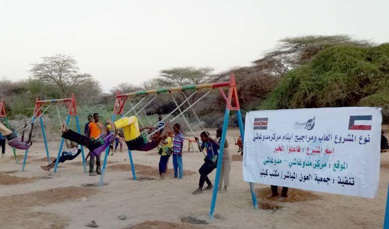 Directaid مشاريع التنمية Playgrounds for Mdogache Orphans 5
