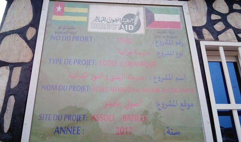 Directaid Dawa Projects Al-Huda Wa Al-Noor Quran School 1