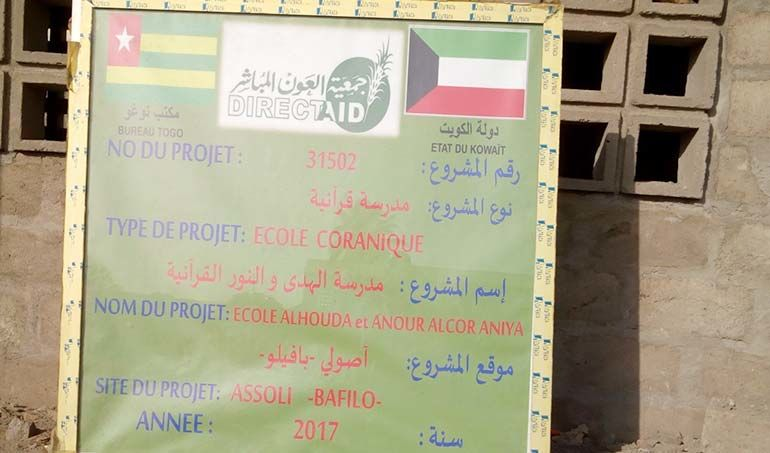 Directaid Dawa Projects Al-Huda Wa Al-Noor Quran School 7