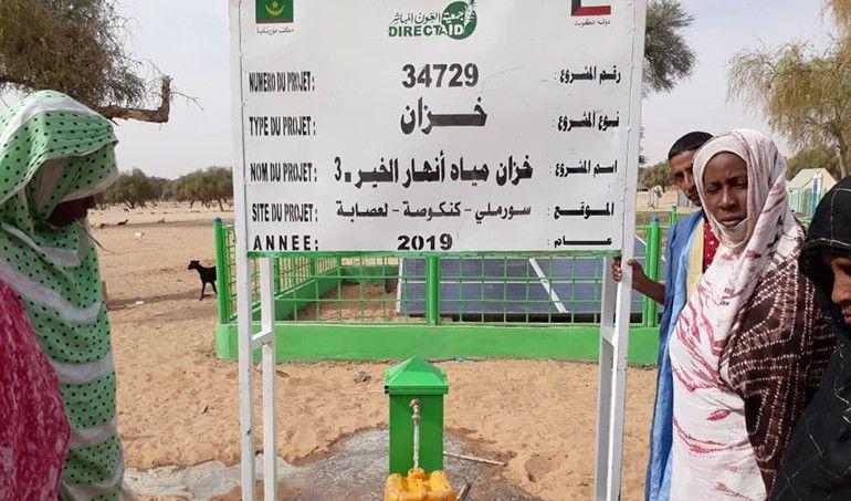 Directaid مشاريع المياه 3 - Anhar Al-Khair  Water Tank 1