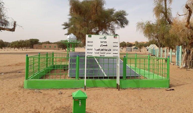 Directaid مشاريع المياه 3 - Anhar Al-Khair  Water Tank 2
