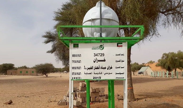 Directaid مشاريع المياه 3 - Anhar Al-Khair  Water Tank 4