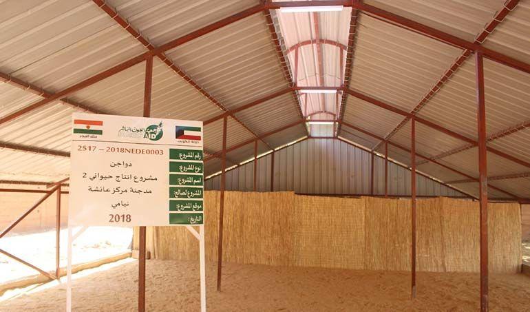 Directaid مشاريع التنمية Animal Production - Poultry -2 3