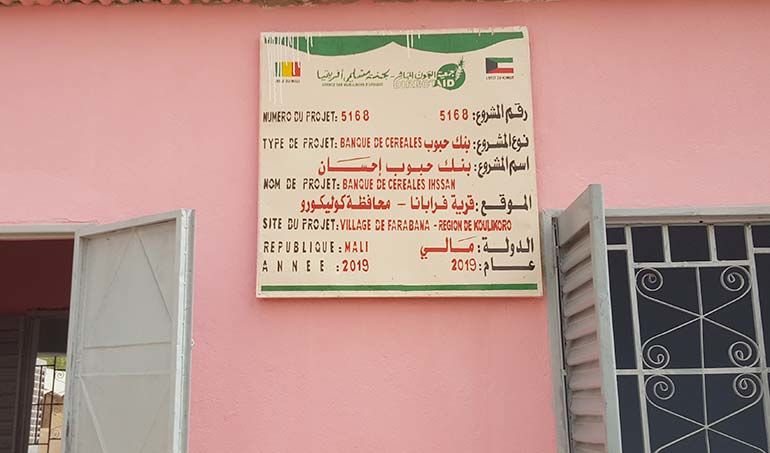 Directaid development Bank of Grain - Ihsan 1