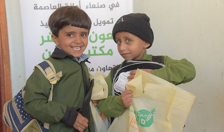 Directaid  School Uniform for Yemeni students -2 1
