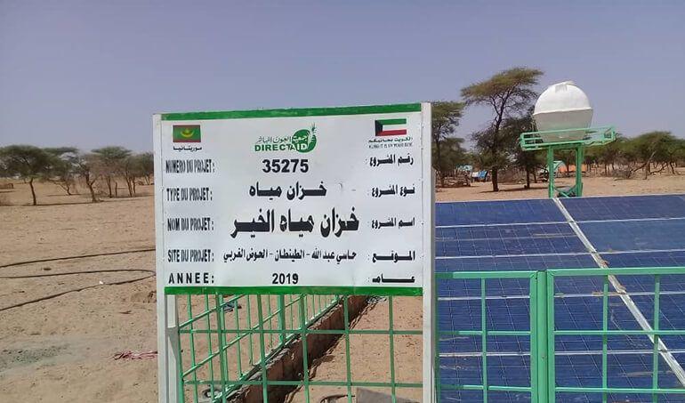 Directaid  Al-Khainr Water Tank 1