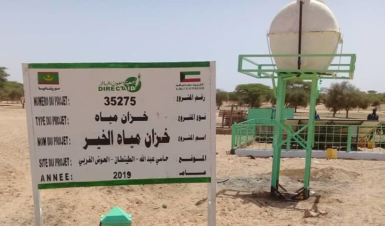 Directaid Water Projects Al-Khainr Water Tank 13