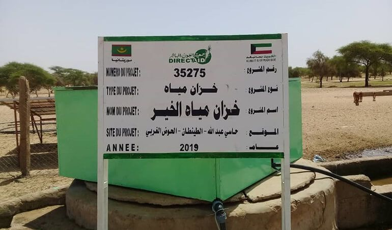 Directaid Water Projects Al-Khainr Water Tank 14