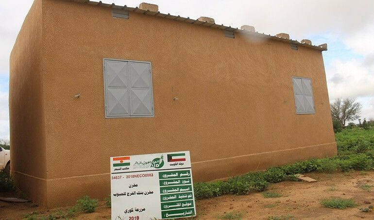 Directaid مشاريع التنمية Al-Faraj Grian Bank 1