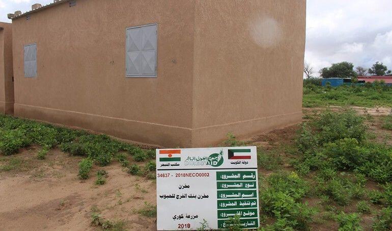 Directaid مشاريع التنمية Al-Faraj Grian Bank 3