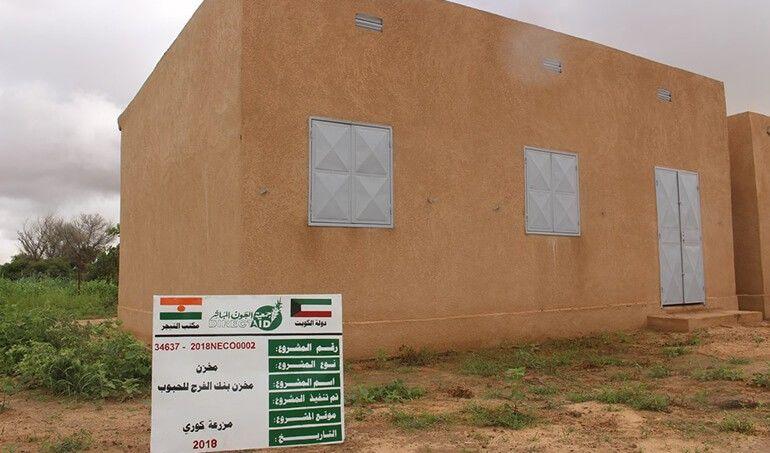 Directaid مشاريع التنمية Al-Faraj Grian Bank 4