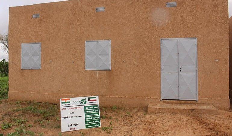 Directaid مشاريع التنمية Al-Faraj Grian Bank 5