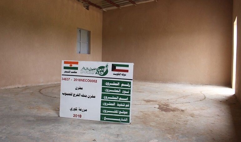 Directaid  Al-Faraj Grian Bank 1