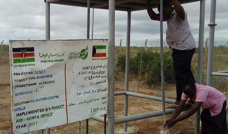 Directaid Water Projects Al-Saalihin Well - 1 16