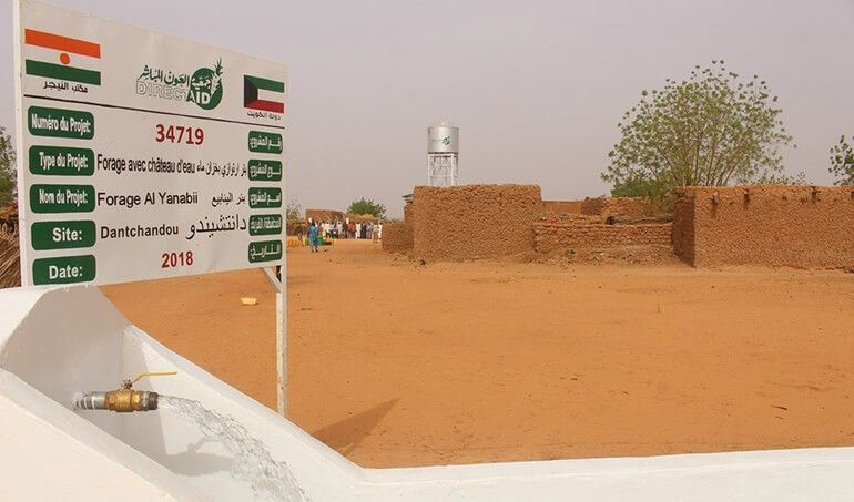Directaid Water Projects Well Of Al-Yanabie 13
