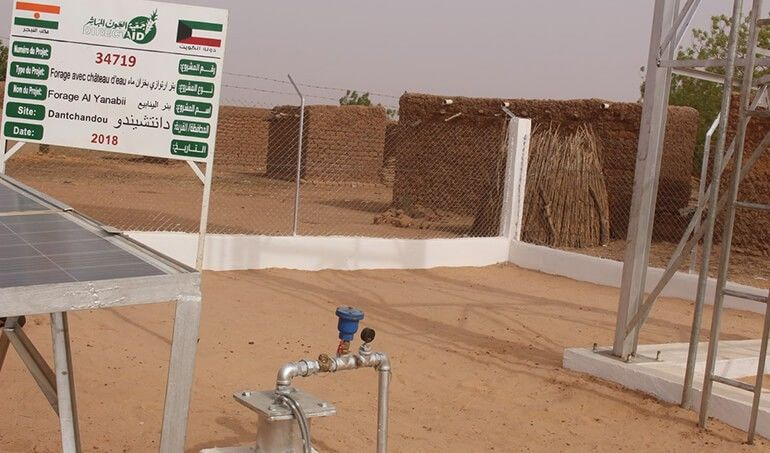 Directaid Water Projects Well Of Al-Yanabie 14