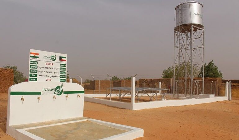 Directaid Water Projects Well Of Al-Yanabie 18