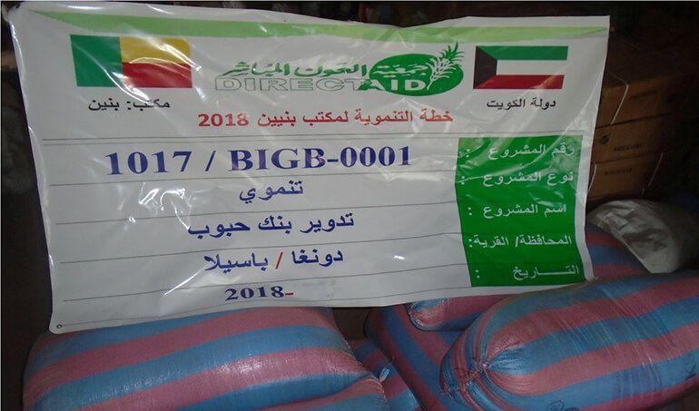 Directaid مشاريع التنمية Bank Al-Eata'a for Grain - 1 12