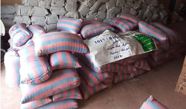 Directaid مشاريع التنمية Bank Al-Eata'a for Grain - 1 13