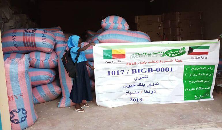 Directaid  Bank Al-Eata'a for Grain - 1 1