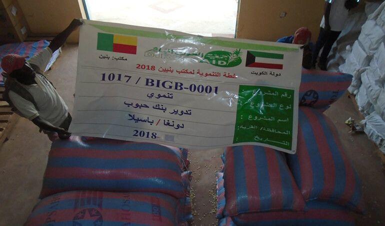 Directaid مشاريع التنمية Bank Al-Eata'a for Grain - 1 4