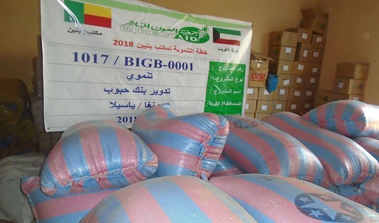 Directaid مشاريع التنمية Bank Al-Eata'a for Grain - 1 7