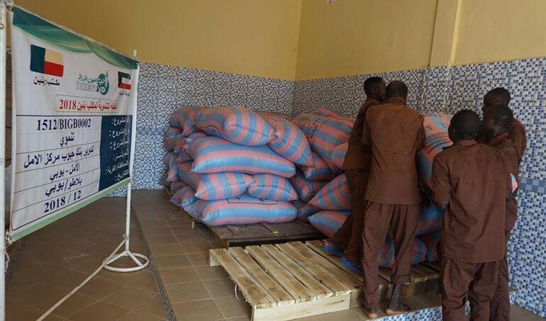 Directaid مشاريع التنمية Grian Bank - Al-Khair seed 11