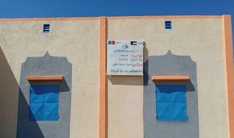 Directaid مساجد ومشاريع دعوية Mosque of Zou Albajadin 24