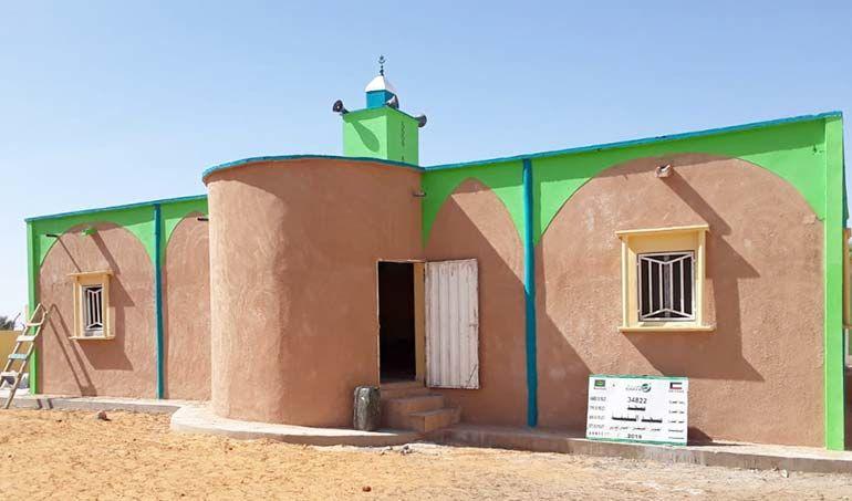 Directaid Masajid Al-Saqifa Masjid 6