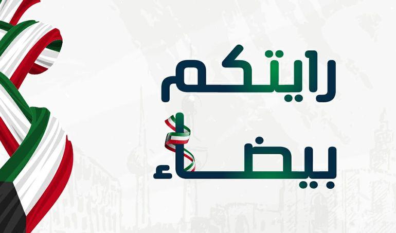 Directaid  Health Endowment -  Rayatkom Baidha 1