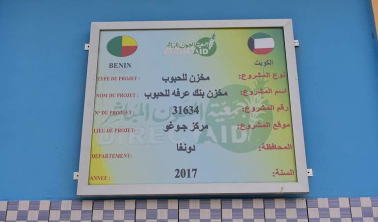 Directaid مشاريع التنمية Bank Arafa for Grain 7