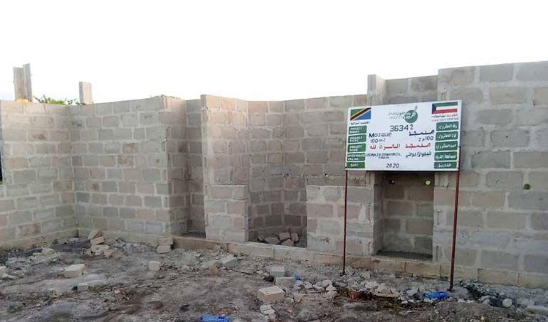 Directaid Masajid Masjid of Al-Eizat li-Allah 1