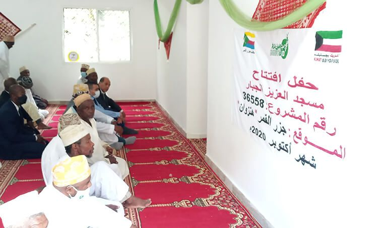 Directaid  Al-Aziz Al-Jabbar Mosque 1
