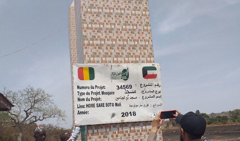 Directaid مساجد ومشاريع دعوية Masjid Zou Al- Janahin 2