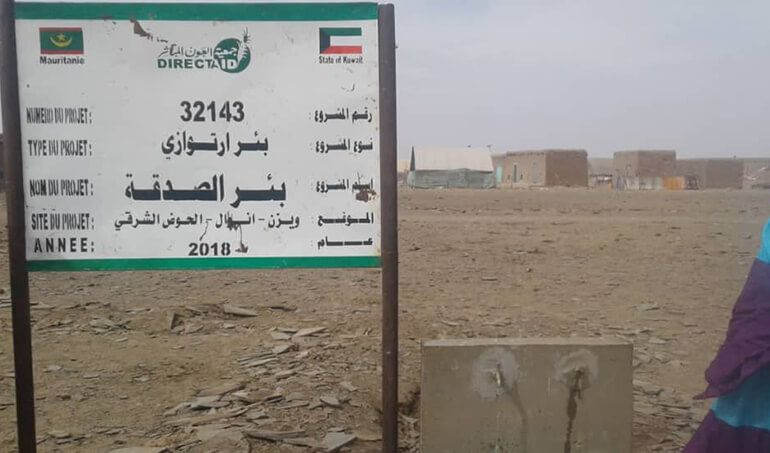 Directaid Water Projects Al-Sadqa Well 1 4