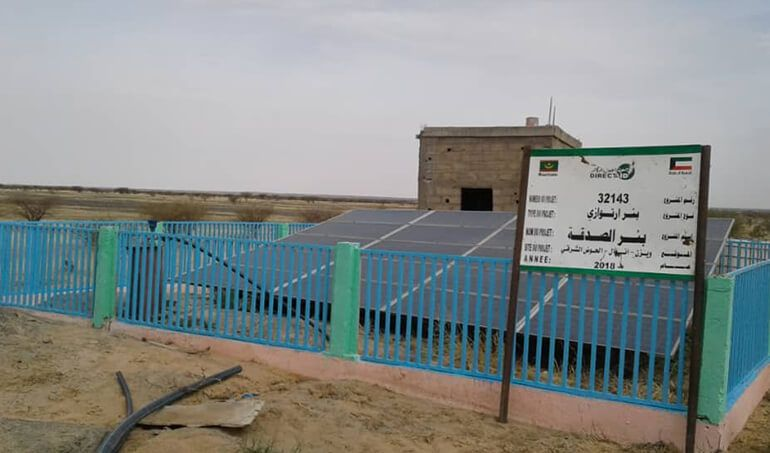 Directaid Water Projects Al-Sadqa Well 1 5
