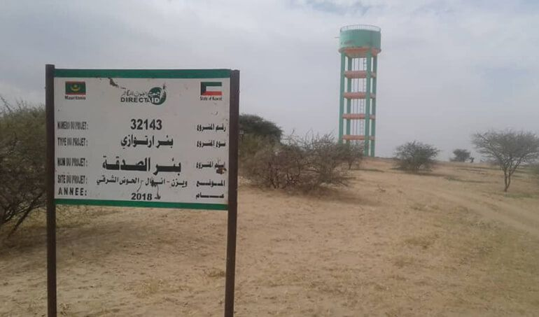 Directaid Water Projects Al-Sadqa Well 1 7