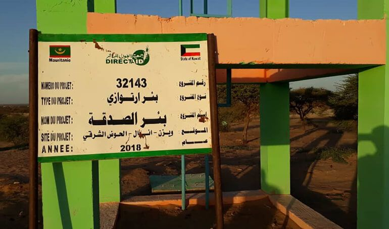 Directaid Water Projects Al-Sadqa Well 1 8