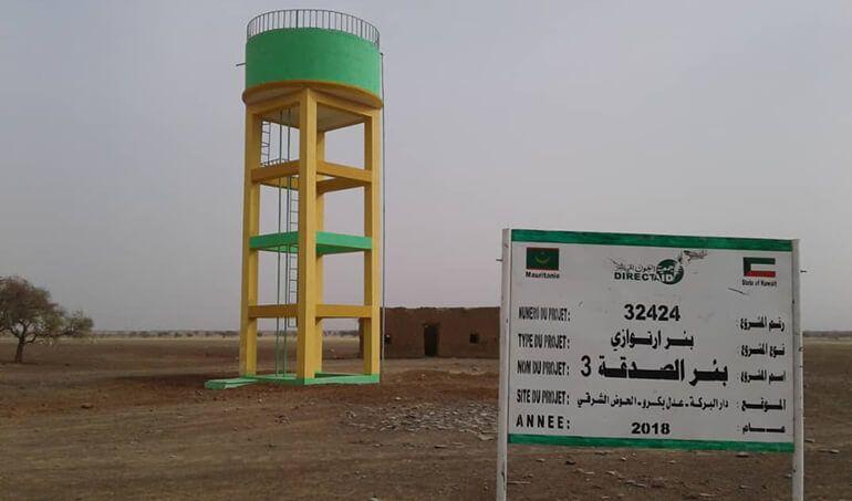 Directaid  Al-Sadqa Well 3 1