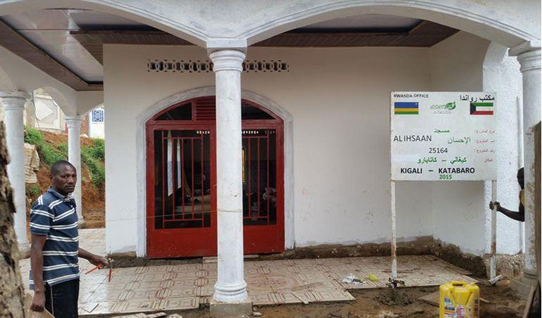 Directaid Masajid Masjid Al-Ehsan - Rwanda 4