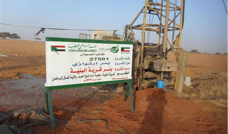 Directaid مشاريع المياه Al-Bneya Village's Well 1
